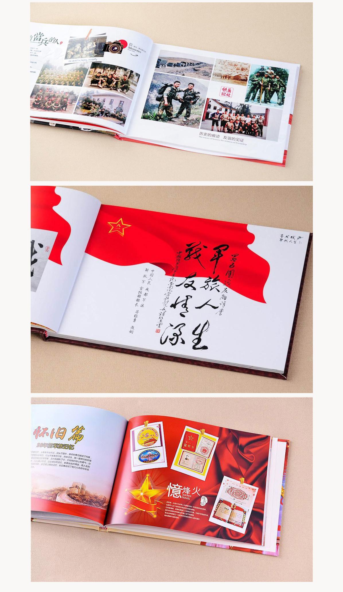 相册-军旅10.jpg