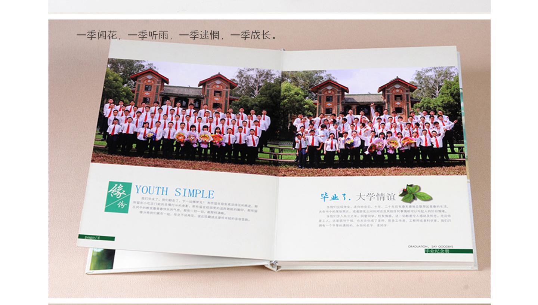 毕业册12.jpg