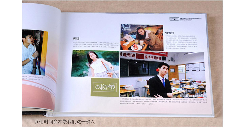 毕业册14.jpg