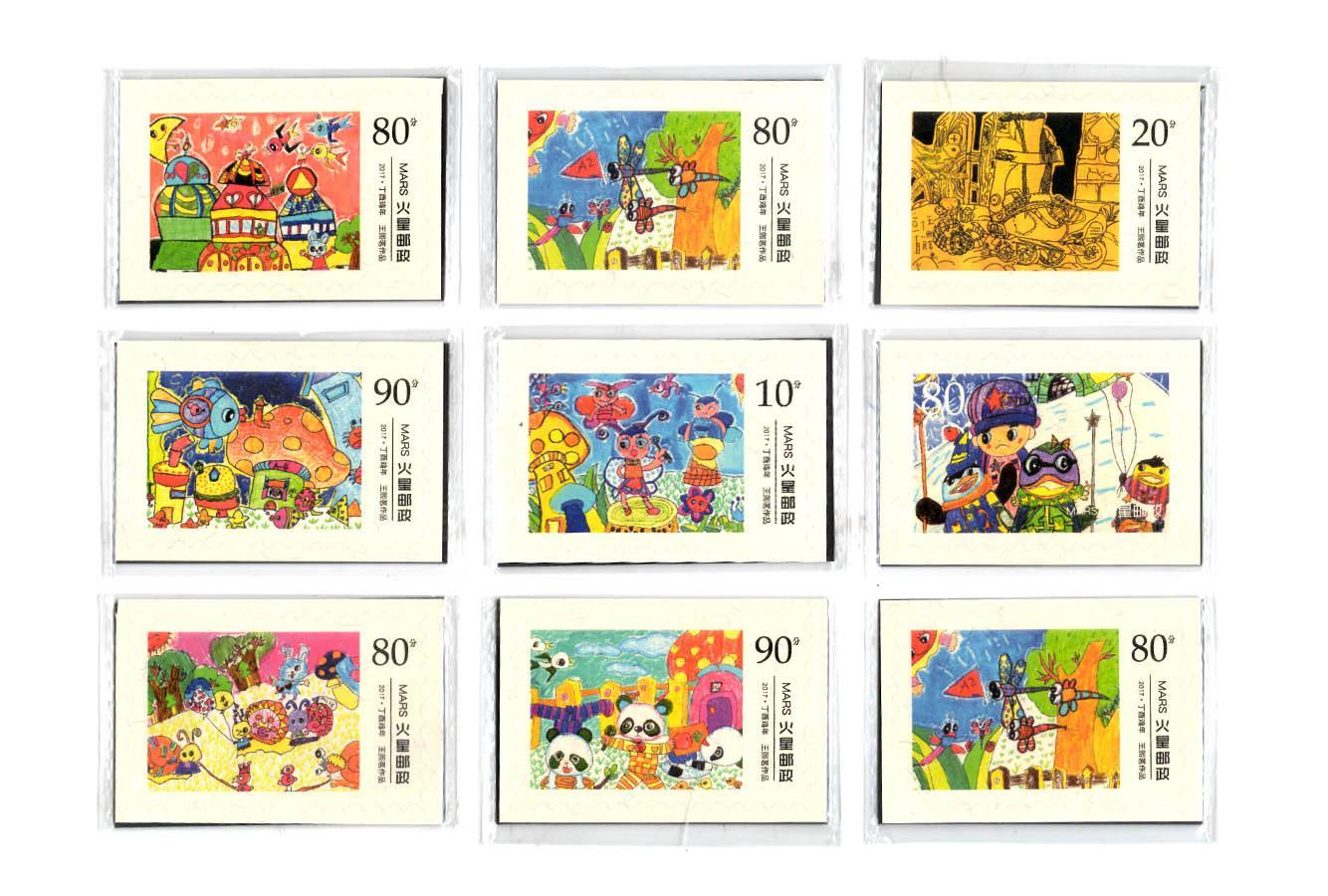 儿童绘画衍生品——贴纸邮票