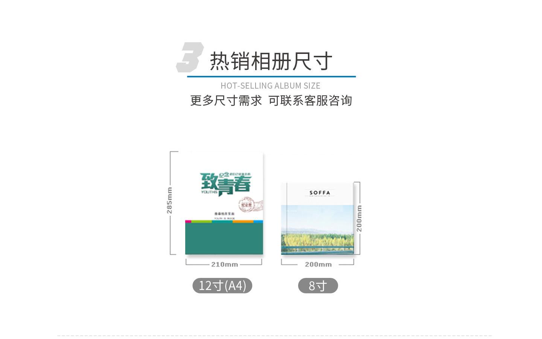 毕业册5.jpg