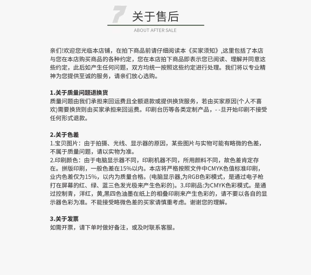 相册-军旅12.jpg
