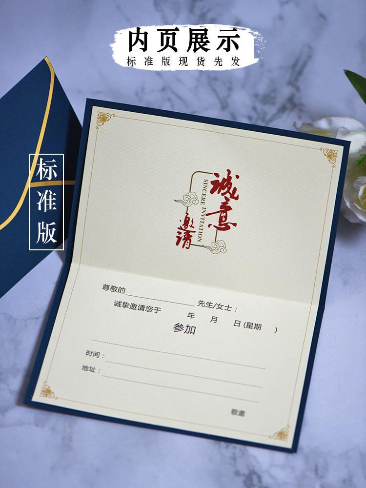 邀请函01.jpg