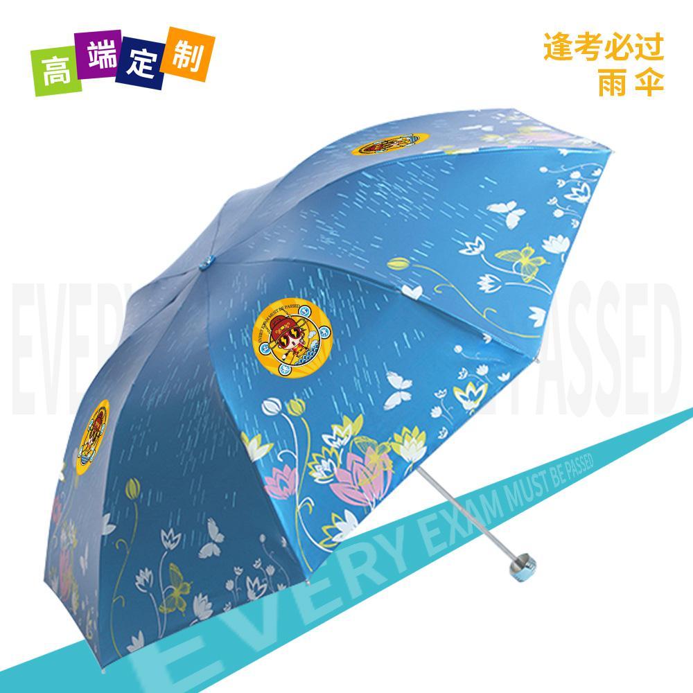 雨伞样品.jpg