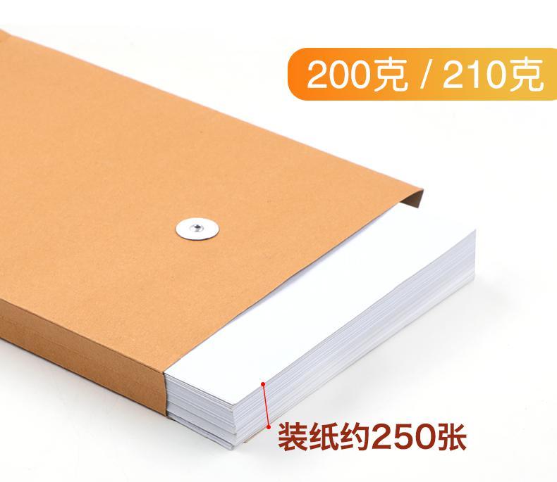 档案袋15.jpg