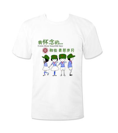 定制同学聚会T恤定制