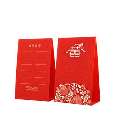 席位卡婚礼桌卡创意婚礼桌牌婚庆座位卡结婚用品签到台卡