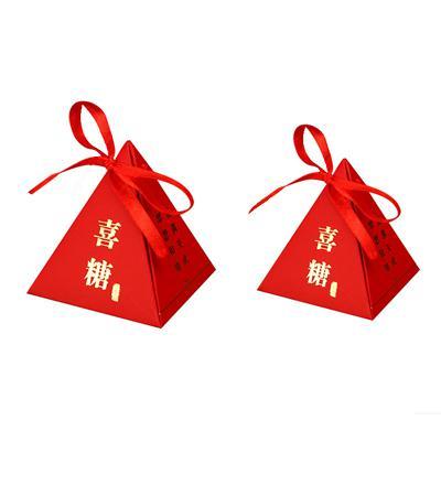 创意结婚礼盒装喜糖盒子糖果包装盒 婚宴喜糖盒糖袋婚庆用品