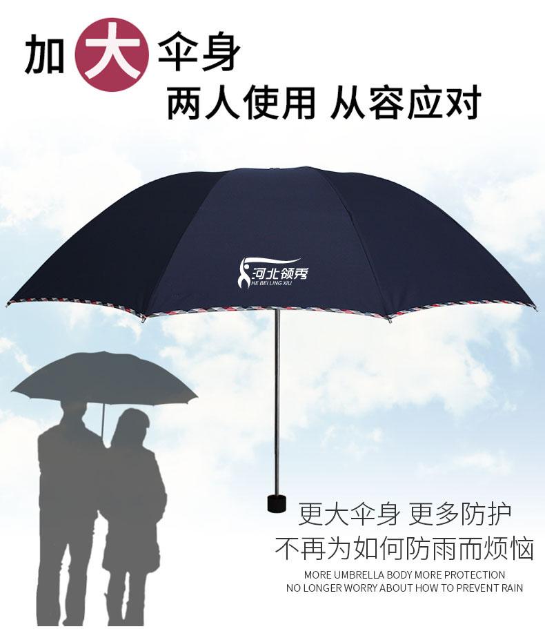 雨伞02.jpg