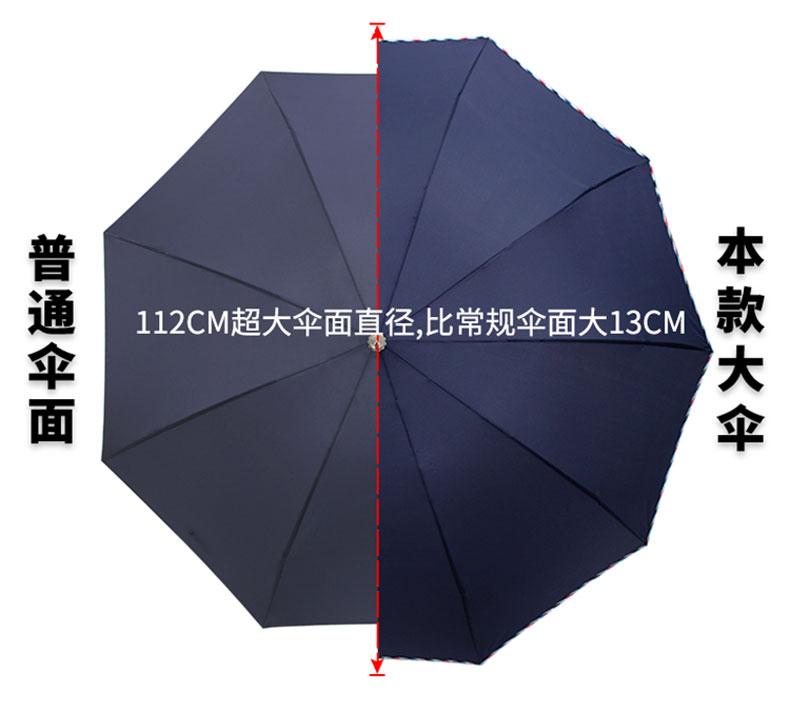 雨伞06.jpg