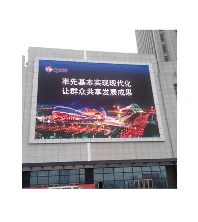 p2p3p4p5p6p8LED室内全彩电子屏高亮舞台大屏定制展会广告租赁屏