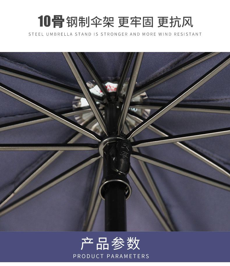 雨伞12.jpg
