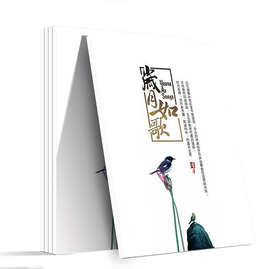 聚会纪念册 精致杂志册 同学聚会相册 DIY照片书——河北领秀云印刷