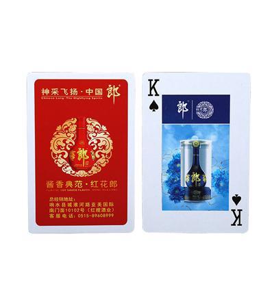 广告扑克 个性定制扑克牌设计制作