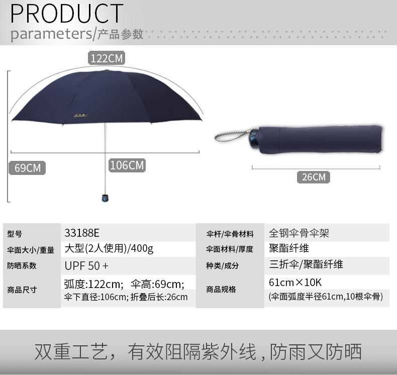 雨伞16.jpg