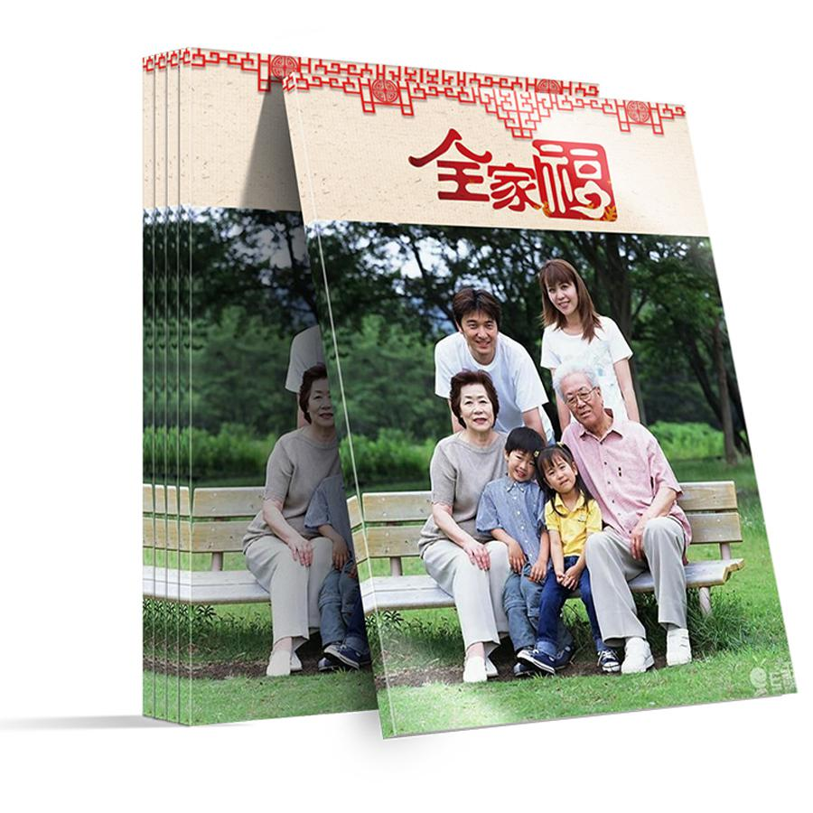 定制全家福纪念册  精致杂志册 全家福相册 DIY照片书
