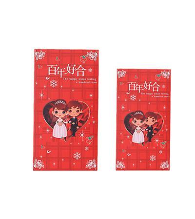 结婚红包婚庆用品大全红包袋创意堵门利是封婚礼改口迷你小红包