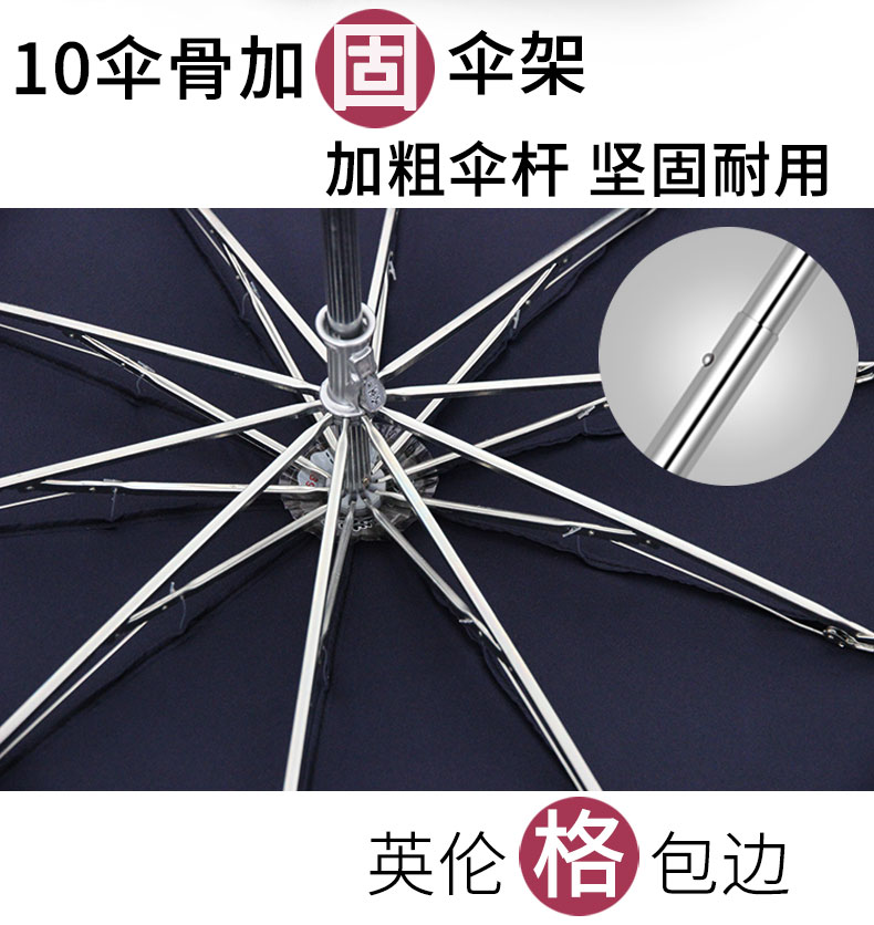 雨伞04.jpg