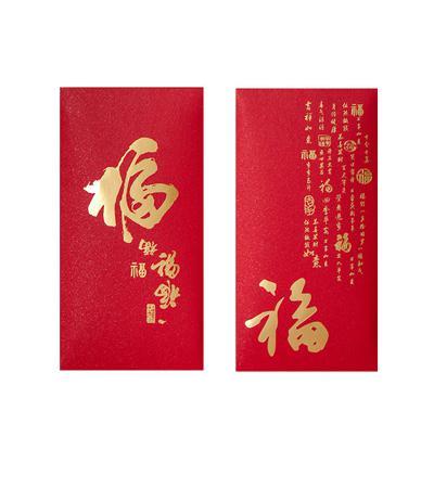 新年红包 春节红包 压岁钱红包