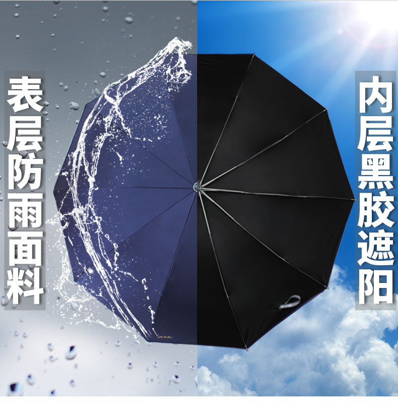 雨伞17.jpg