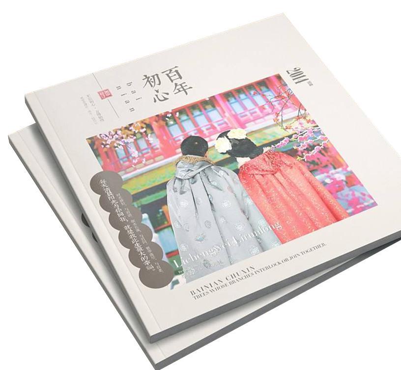 结婚纪念册 婚礼纪念册 精致杂志册