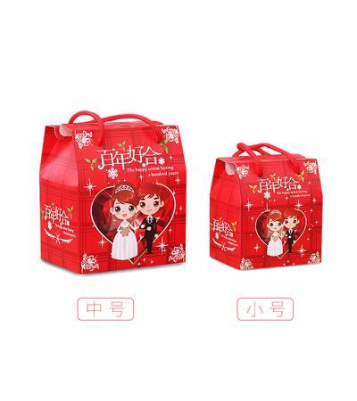 结婚庆喜糖盒子2019新款婚礼盒装创意喜糖袋糖果包装盒空回礼品盒