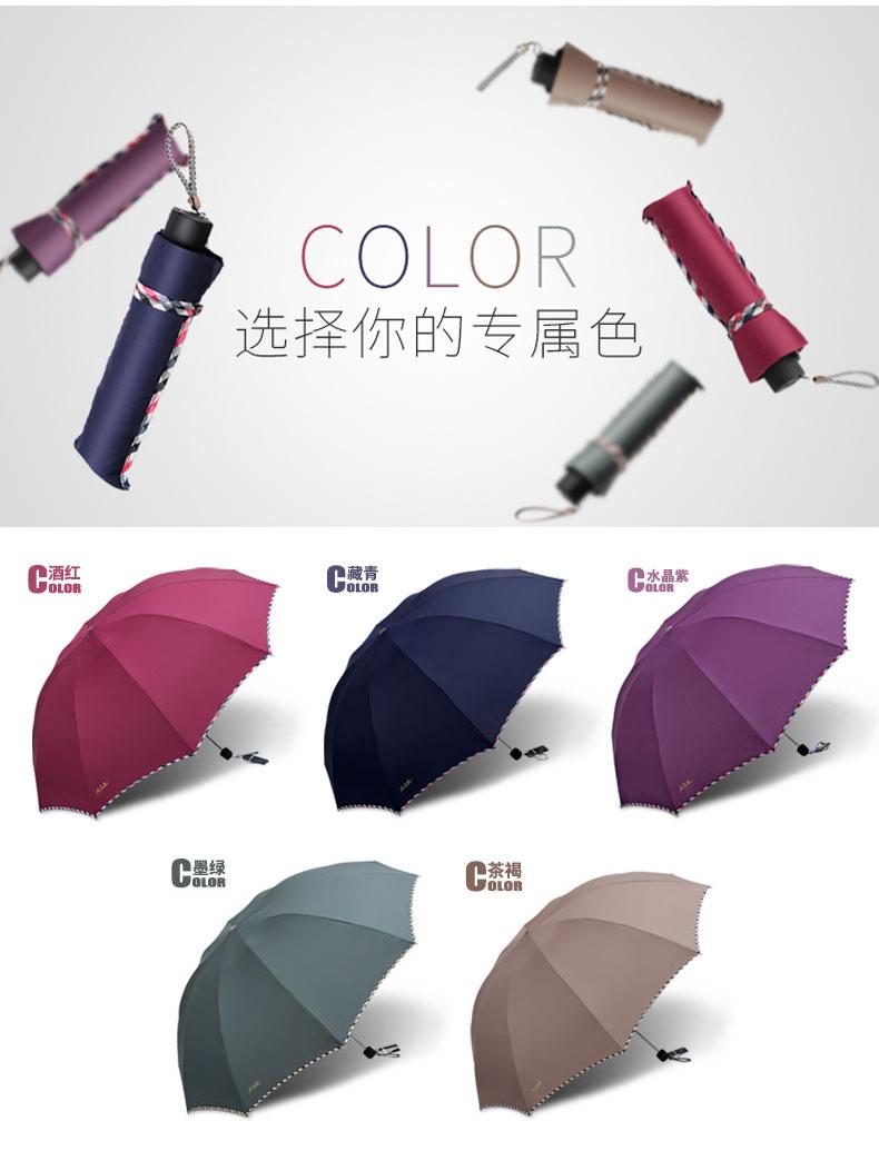 雨伞08.jpg