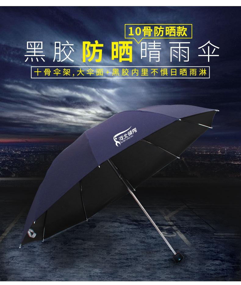 雨伞15.jpg