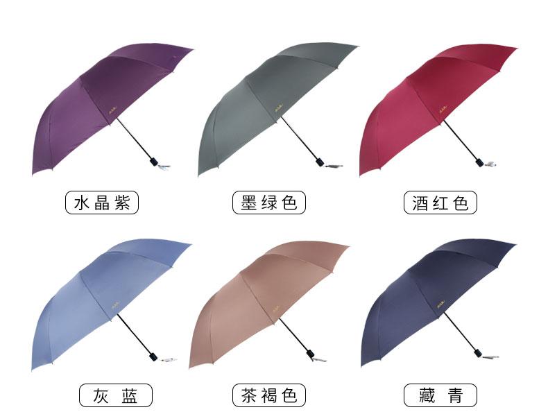 雨伞14.jpg