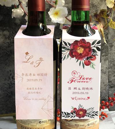 婚庆布置红酒瓶席位卡贴纸挂牌结婚礼用品创意吊卡