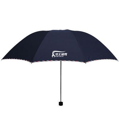 定制雨伞 可印文字 图案 广告雨伞定制