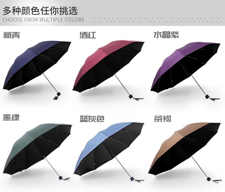 雨伞18.jpg