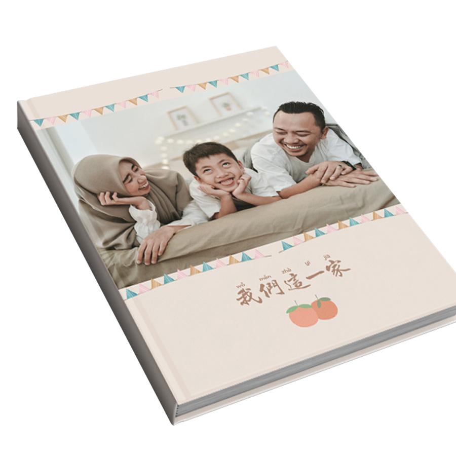 定制全家福纪念册 精装对裱册 全家福相册 DIY照片书