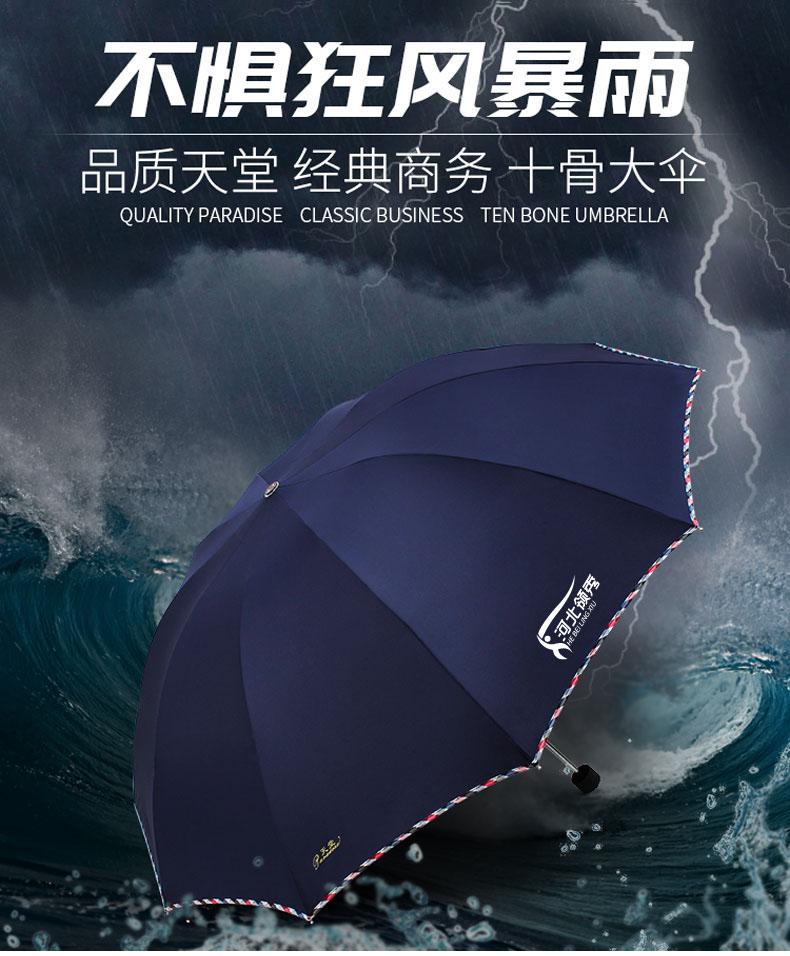 雨伞01.jpg