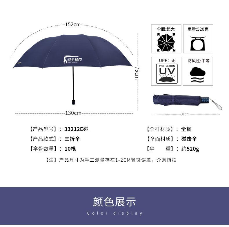 雨伞13.jpg