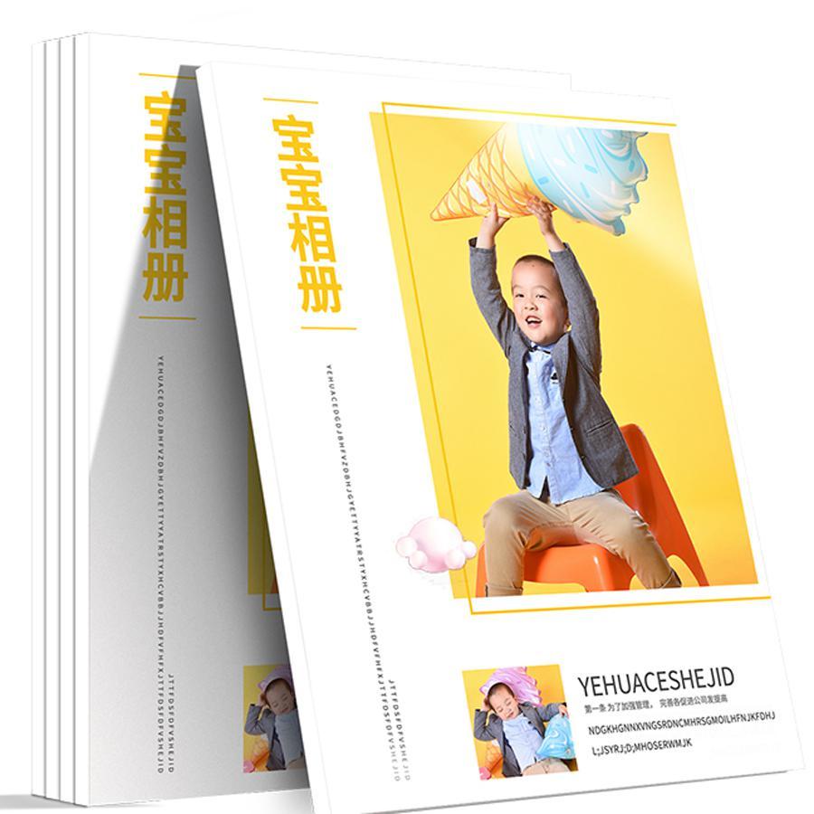 宝宝纪念册 精致杂志册 宝宝相册 DIY相册 宝宝成长留念