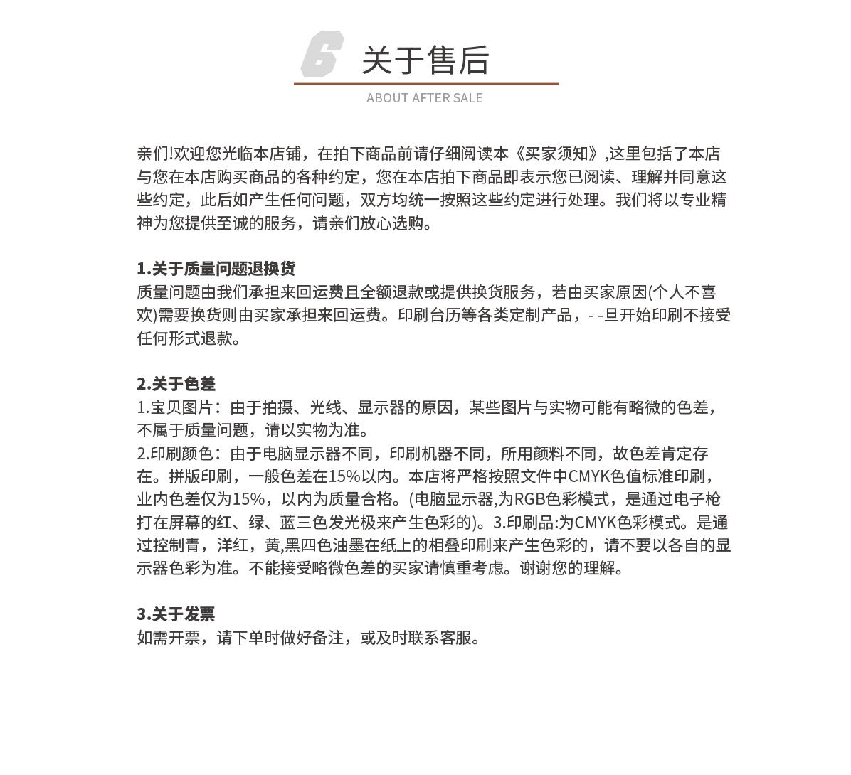 经典杂志册03_04.png