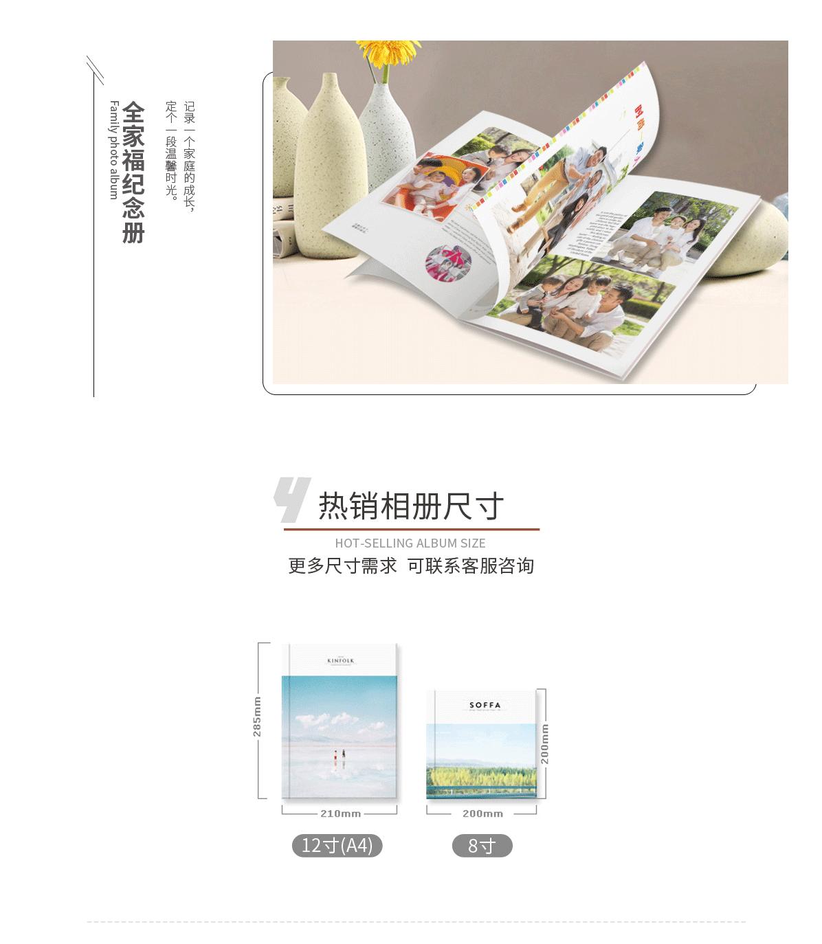 经典杂志册03_01.png
