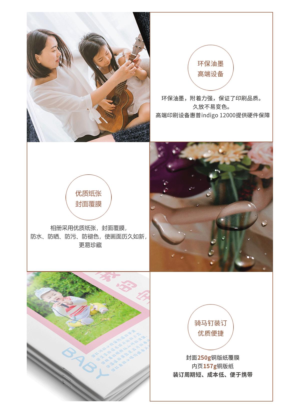 经典杂志册01_04.png
