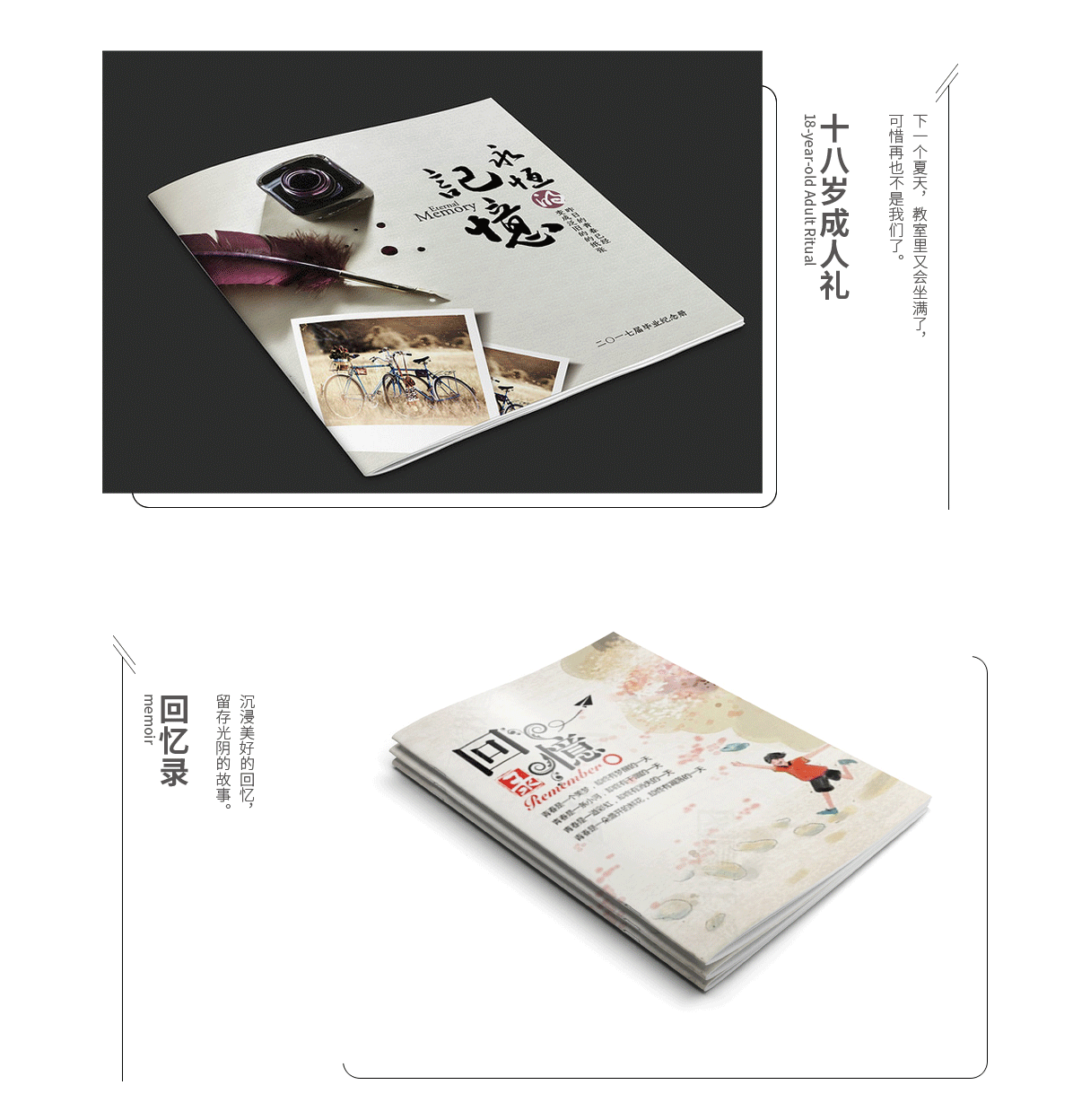 经典杂志册02_01.png