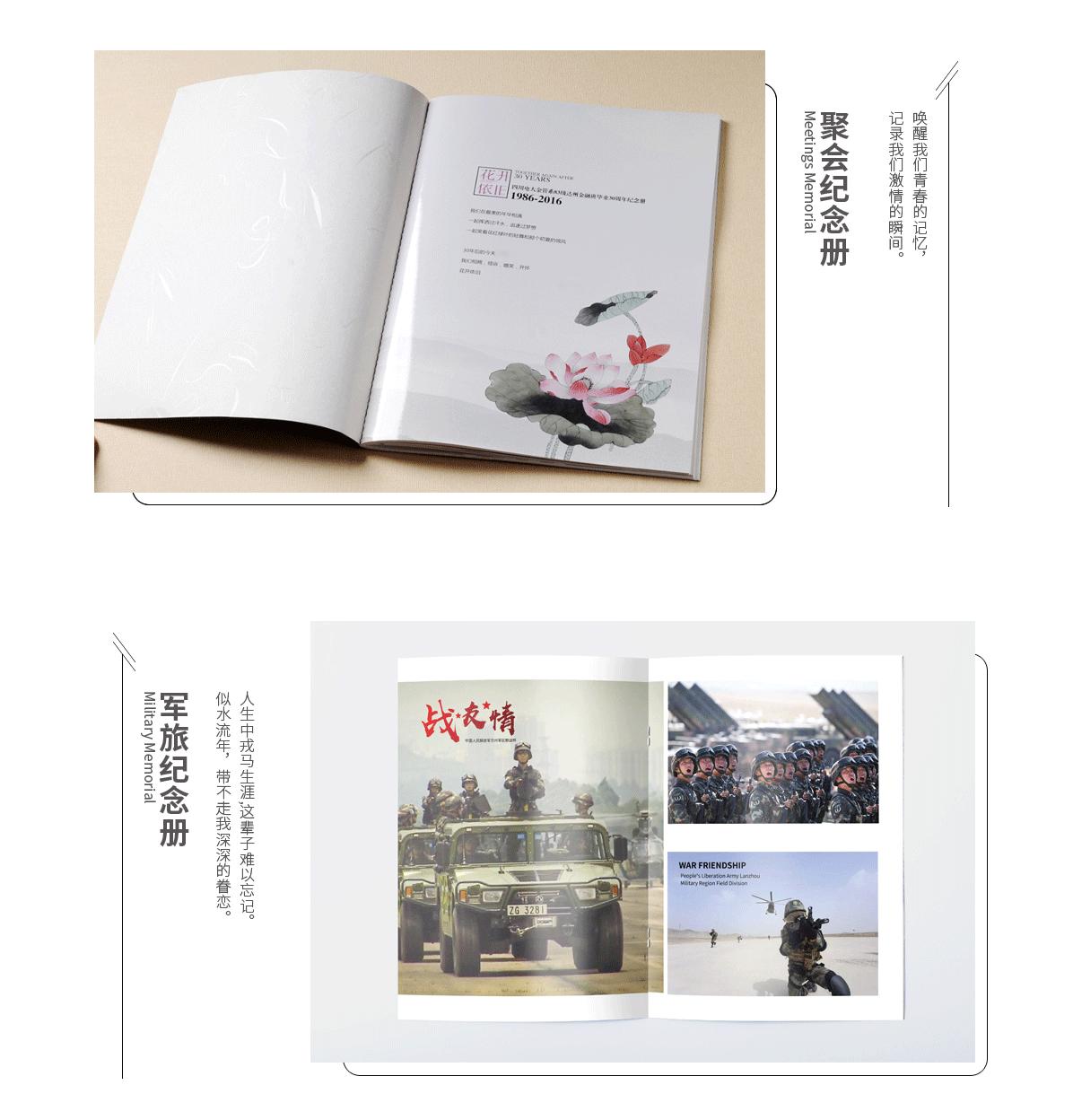 经典杂志册02_03.png