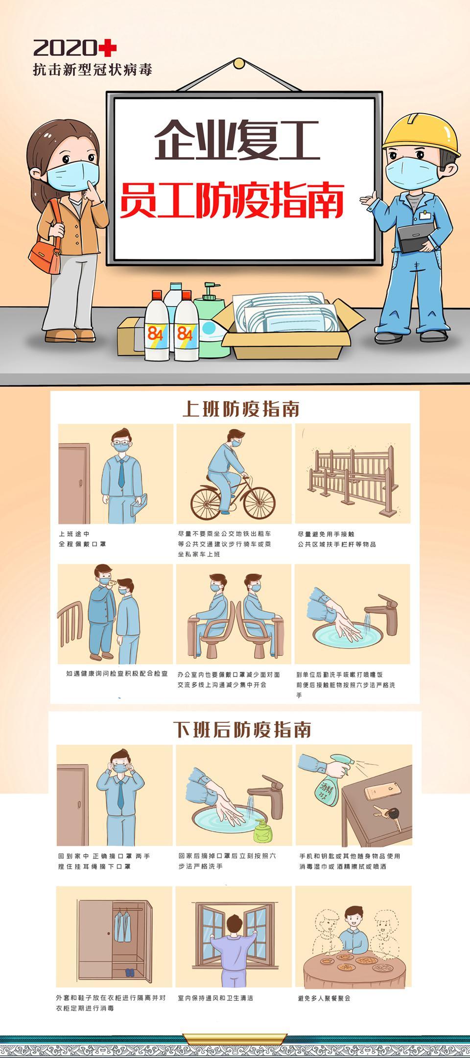 2_看图王.jpg