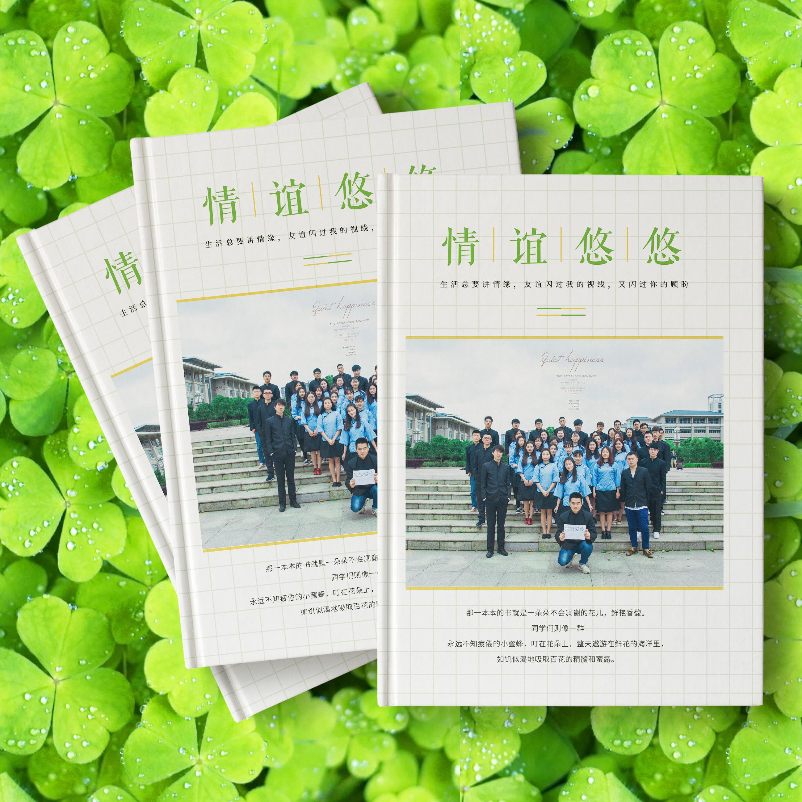 毕业季精装高清样册四件套  毕业纪念册  照片书定制