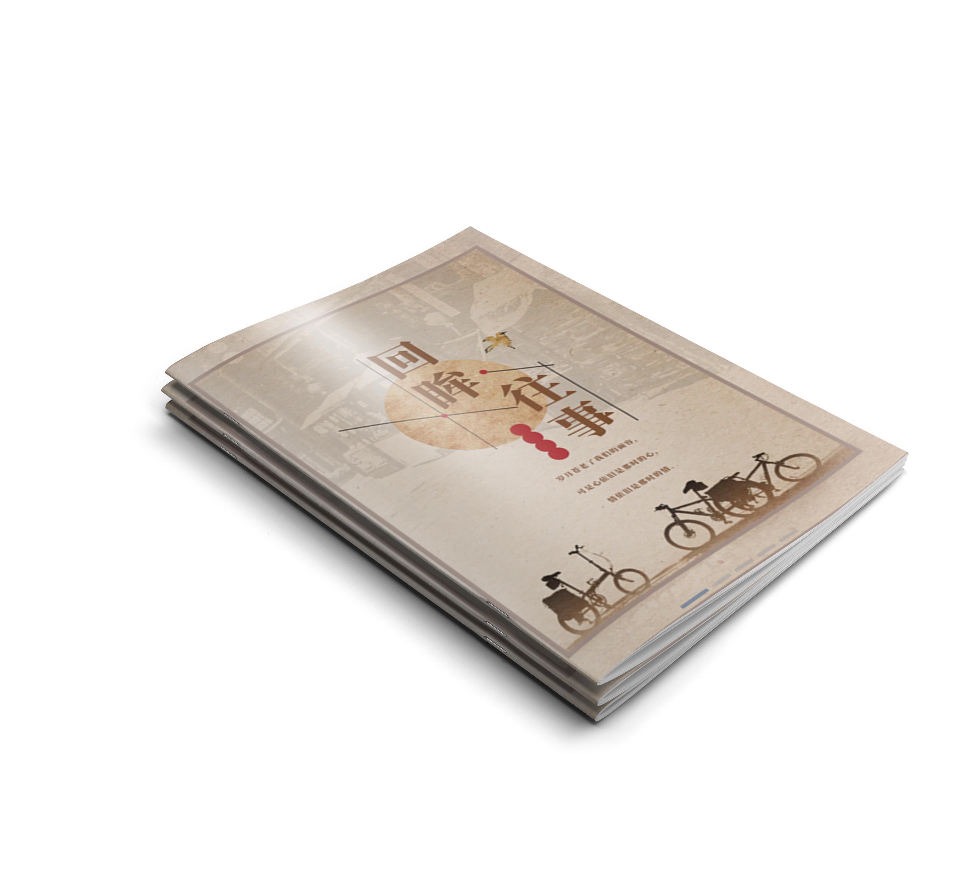 定制老年人回忆录 经典杂志册 老年人纪念册 DIY照片书