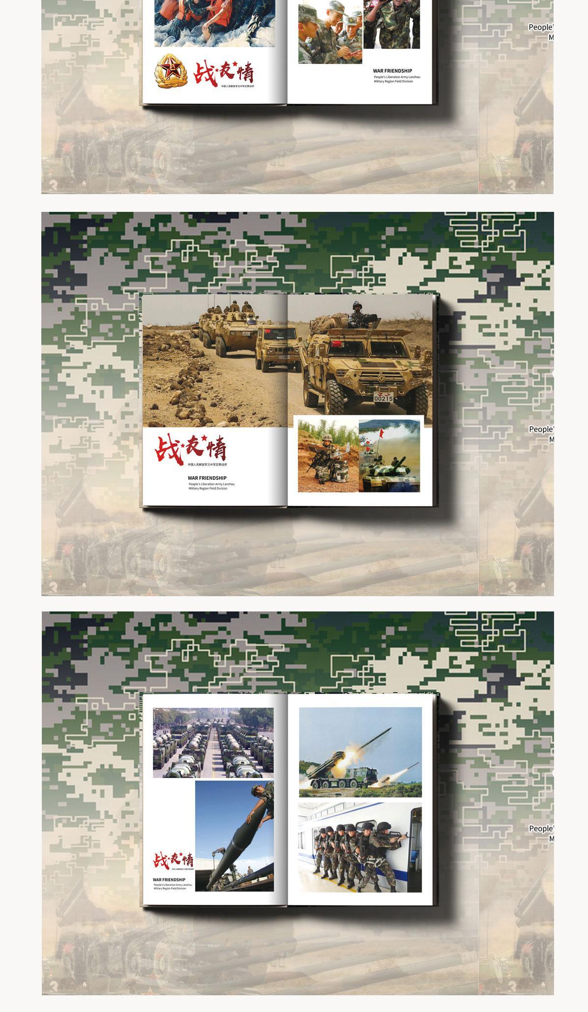 相册-军旅2_03.jpg