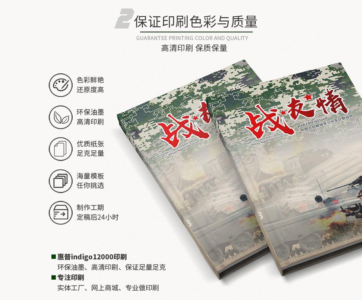 相册-军旅1_03.jpg