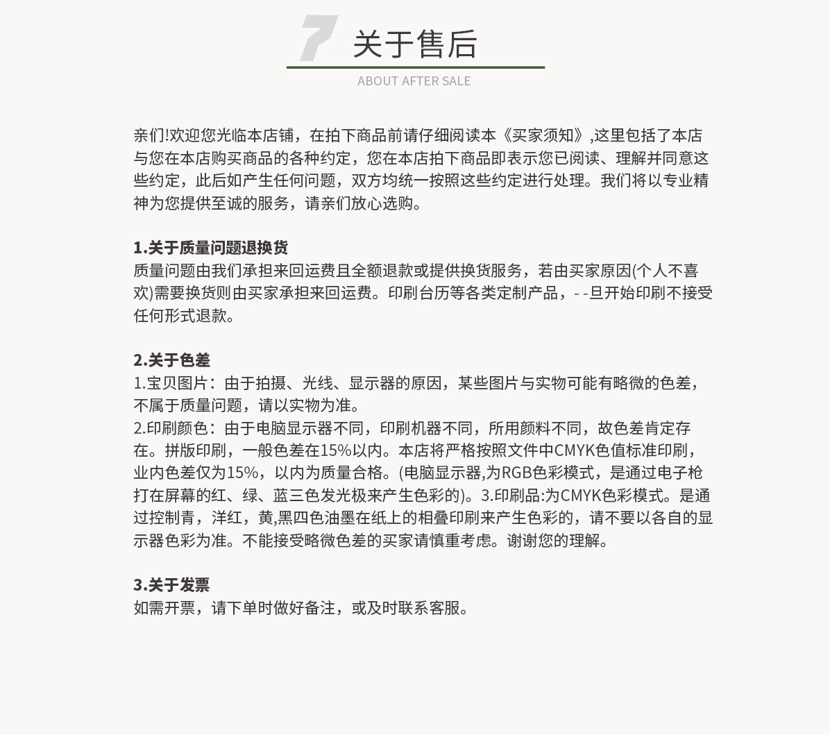 相册-军旅2_05.jpg