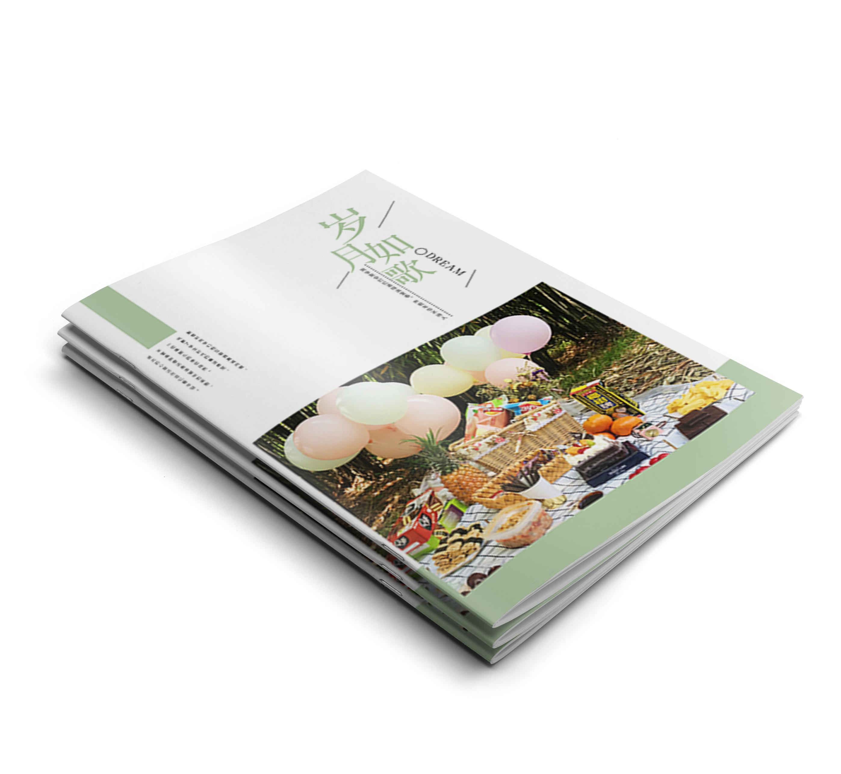 聚会纪念册 经典杂志册 聚会相册 DIY照片书——河北领秀云印刷