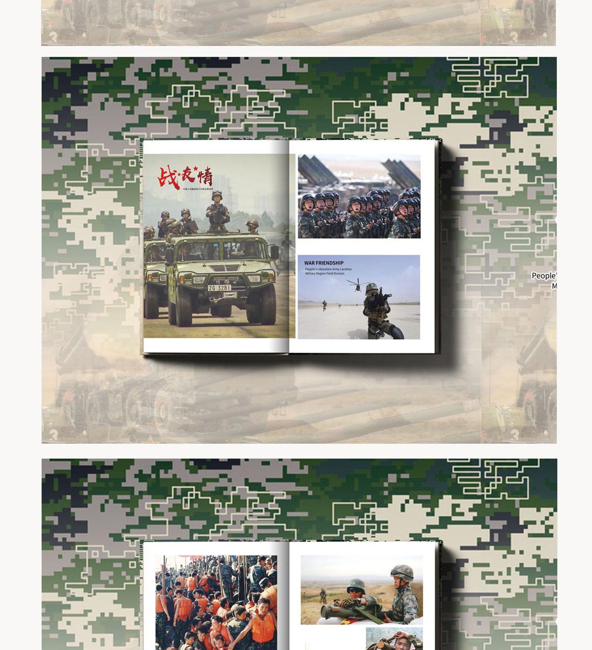 相册-军旅2_02.jpg