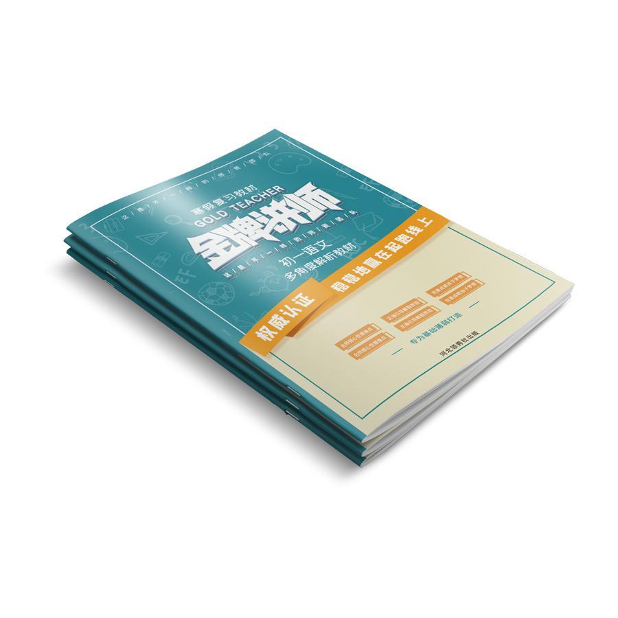 印刷书本书籍印刷培训教材同人本漫画诗歌出书个人定制族谱回忆录